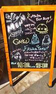 ことりカフェ (2)
