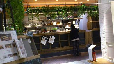 Aoyama Flower Market (15)