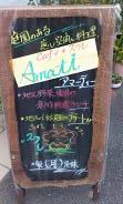 ビストロ アマーティ (3)