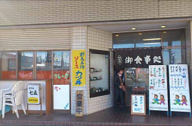 七五食堂 (1)