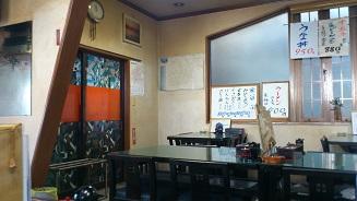 七五食堂 (5)
