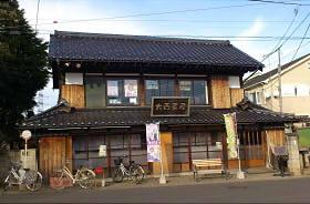 大酉茶屋 (1)
