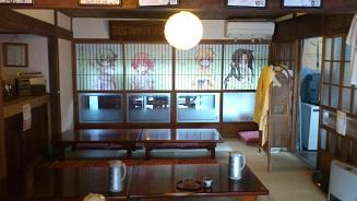 大酉茶屋 (4)