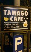 たまごカフェ (1)