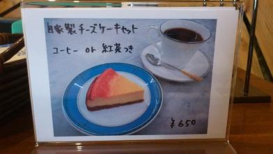 鎌倉点心 (12)