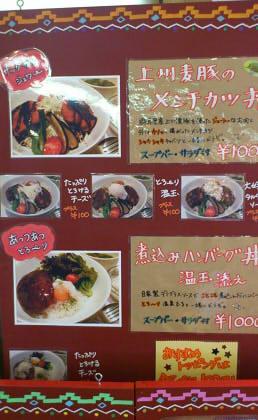 ファームキッチン2 (30)