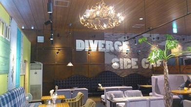 DIVERGE SIDE CAFE (3) (3)