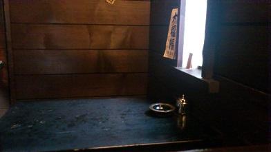 洗濯船 (10)