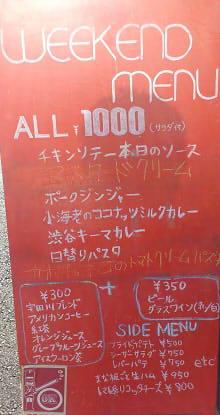 桜丘カフェ (19)