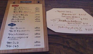 喫茶カニ (3)
