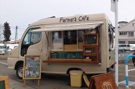 ファーマーズカフェ (1)