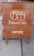 ファーマーズカフェ (3)