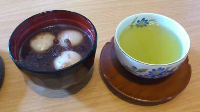 香文木 (9)