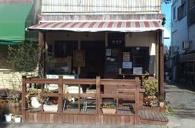 コーヒーとたいやきのカラク (1)