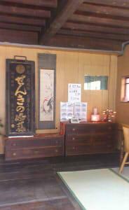 中澤カフェ (11)