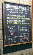 ハイマットカフェ (2)