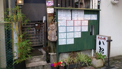 cafe 膳 八起 (3)