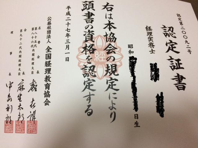 IMG_0222 (1)