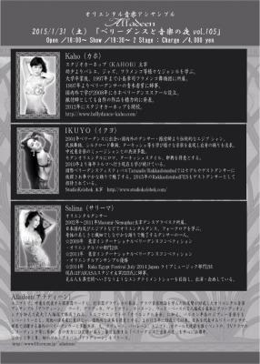 fc2blog_20141226114709ece.jpg