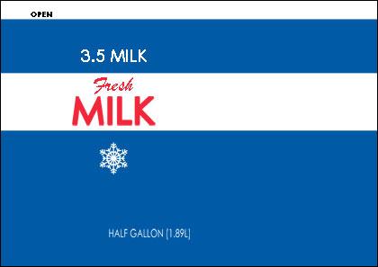 ミルクパック平袋