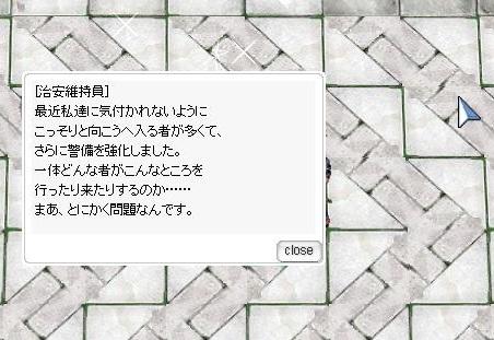 screenOlrun002_20150407125812d30.jpg
