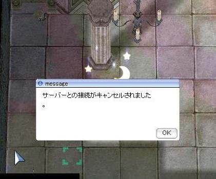 screenVali002.jpg