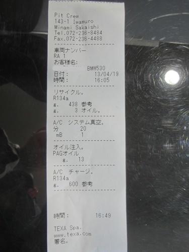 CIMG4309.jpg