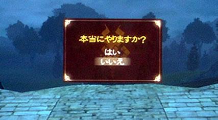 blog20150125h.jpg