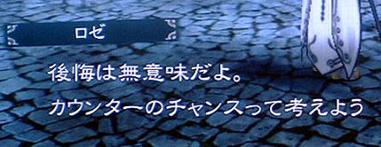 blog20150203v.jpg