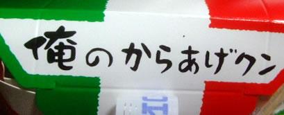 blog20150416b.jpg
