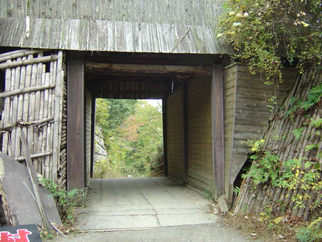 ninjyanosato (2)