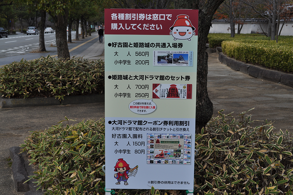 niwasuteki (2)