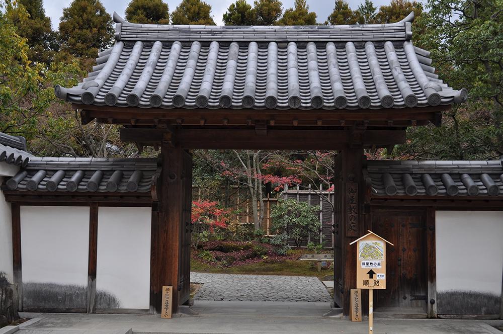niwasuteki (6)