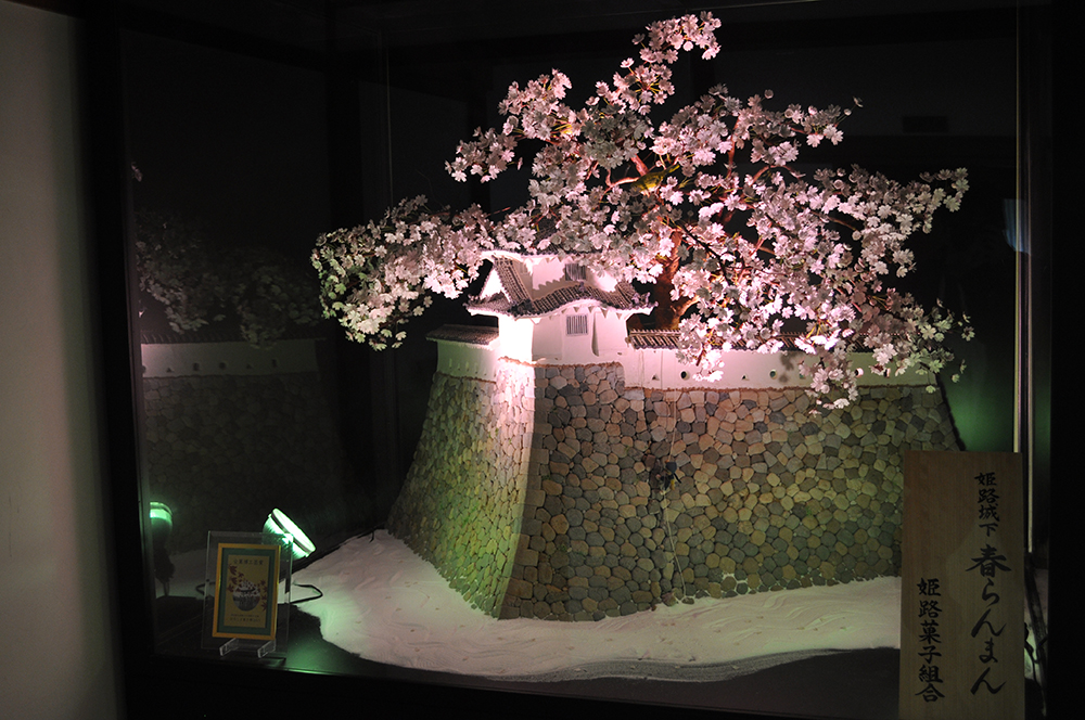 niwasuteki (11)