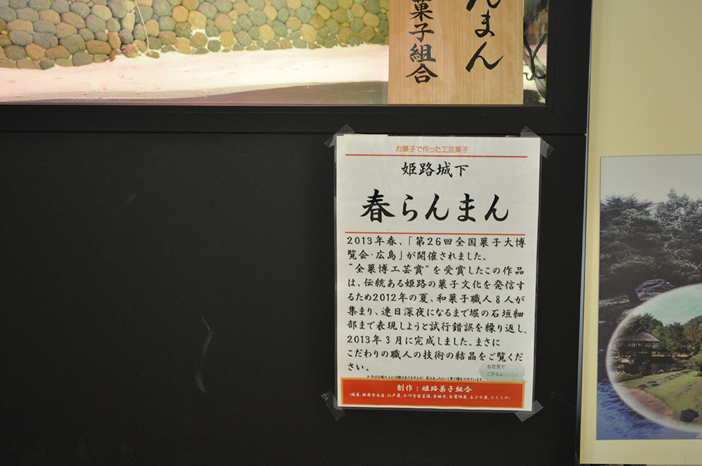 niwasuteki (12)