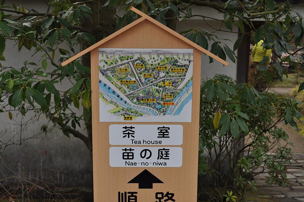 niwasuteki (27)