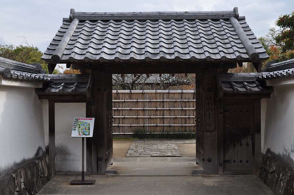 himejiniwa (5)