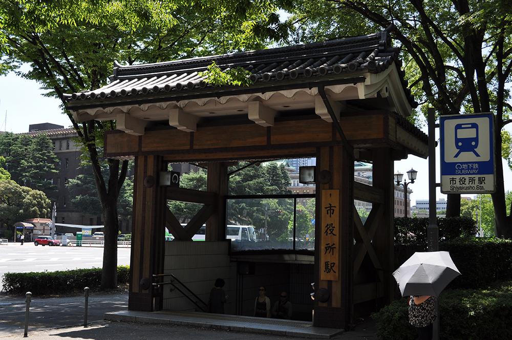 nagoyajyousono1 (2)