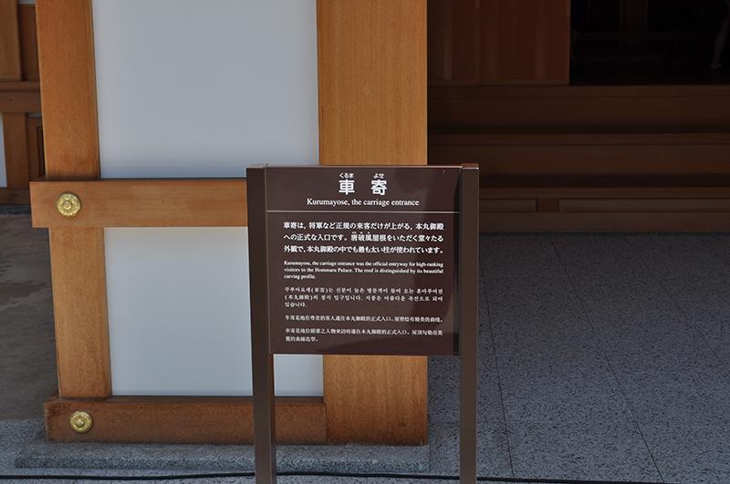 nagoyajyousono1 (22)