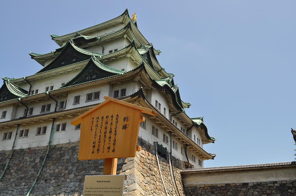 nagoyajyounisinomaru (2)