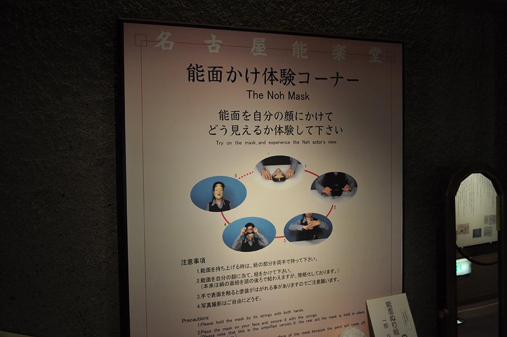 nagoyanougakudou (11)