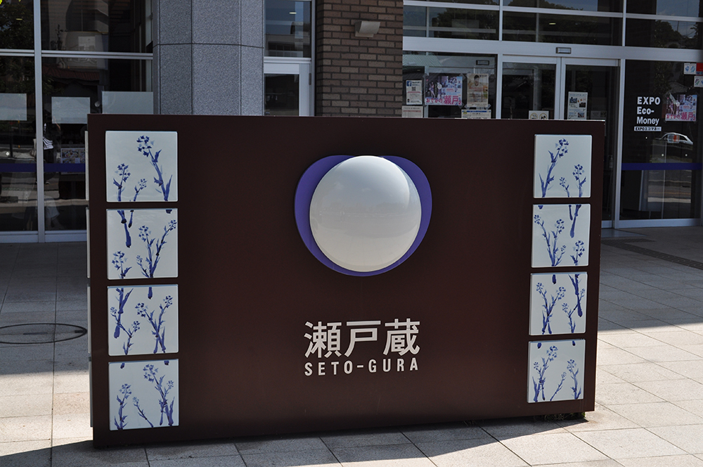 manekinekomuseo (1)