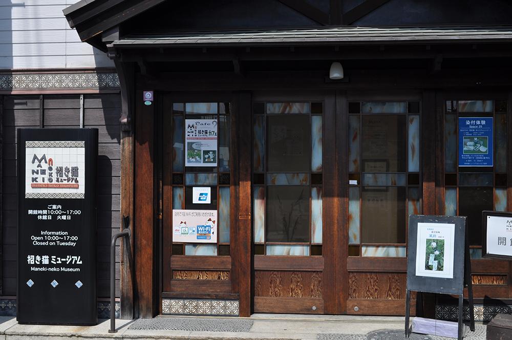 manekinekomuseo (3)