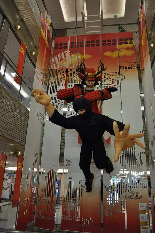 yukimurahakukaohame (2)