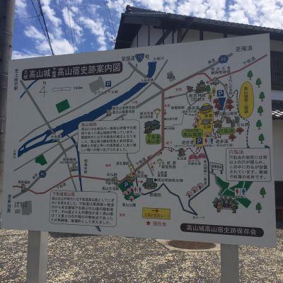 takayama07.jpg