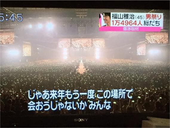 男性限定ライブ_3