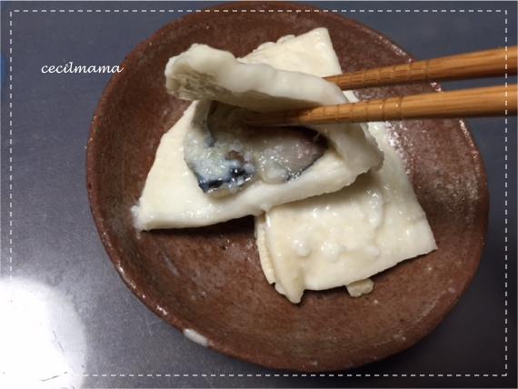 かぶら寿司_1