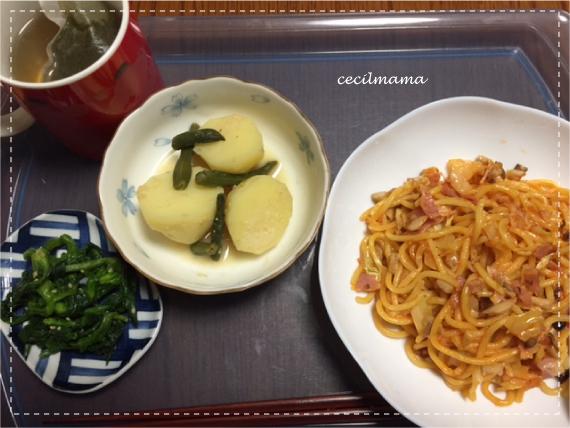 ナポリタン夕食