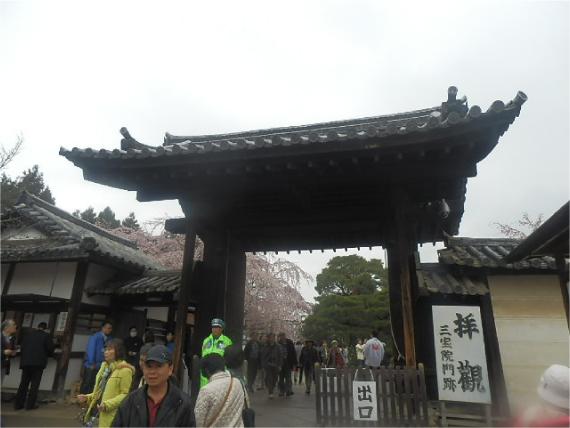 三宝院門跡