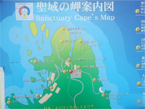 聖域の岬案内図